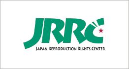 公益社団法人 日本複製権センター(JRRC)