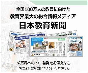 newspaper_ad_guide