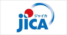独立行政法人国際協力機構(JICA)「国際協力中学生・高校生エッセイコンテスト2017」