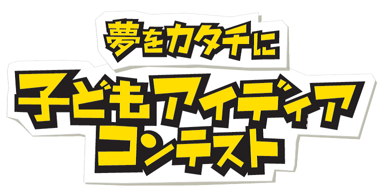 本田技研工業